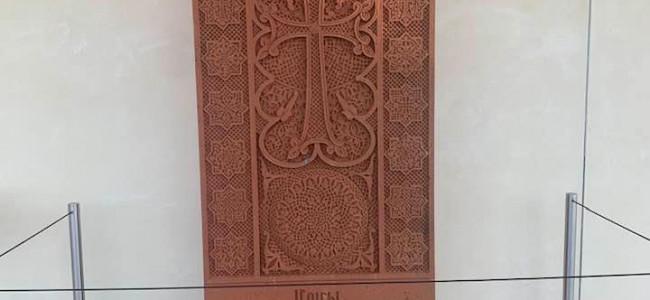 Armenia trimite un khacikar, cadou, la Muzeul Bibliei din Washington