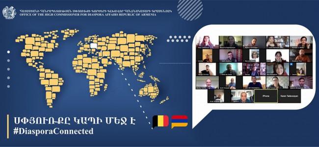 """""""Diaspora Connected"""""""