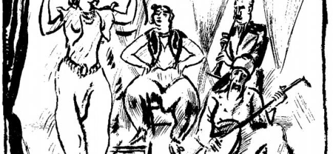 """LITERATURĂ / K. H. ZAMBACCIAN : """"GELAL   BEY   Scene din viaţa dobrogeană de altădată"""""""