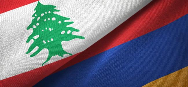 """FONDUL ARMENIA / """"Asistență de urgență pentru armenii din Liban"""""""