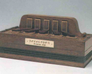 INEDIT / Acordeonul a fost inventat de un armean născut în Armenopolis
