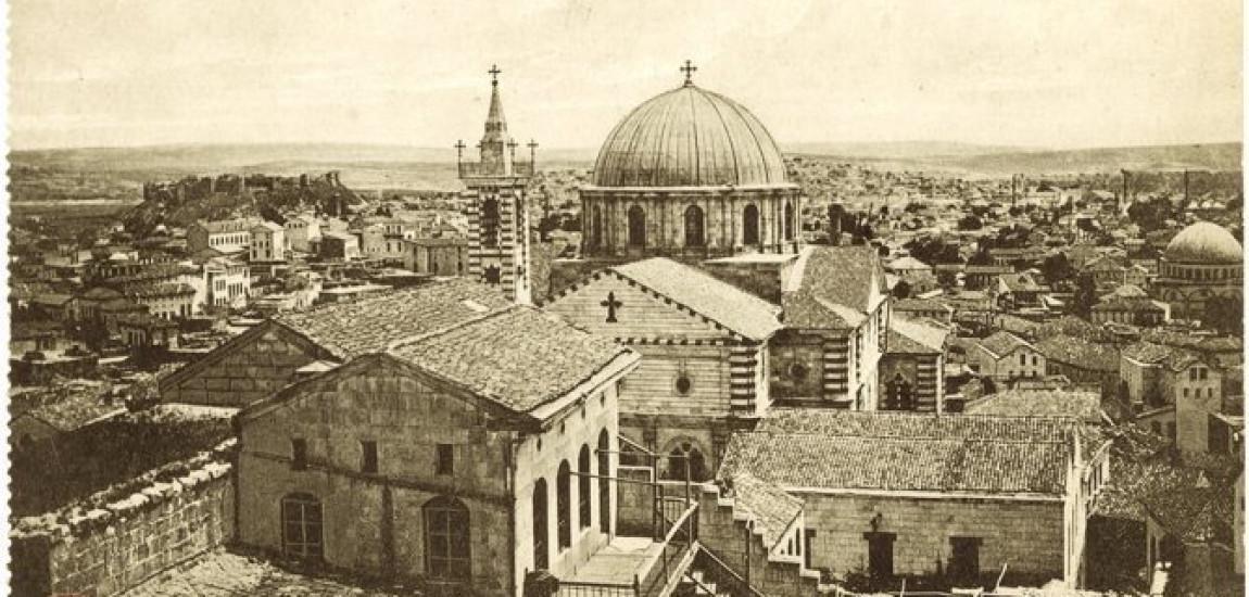 PATRIMONIU / Catedrala armeană din Aïntab