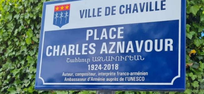 Franța și…armenii