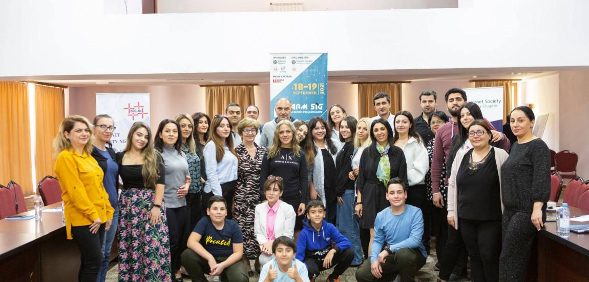 ARMENIA | Informațiile sunt pentru a fi folosite  – A 5-A ediție, ArmSIG, a școlii de Administrare a INTERNETULUI