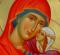 CREDINȚĂ | NAŞTEREA FECIOAREI MARIA