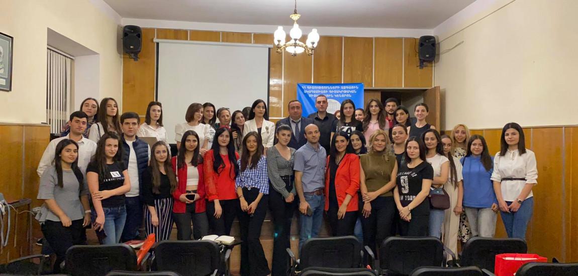 ARMENIA | Cursuri ale Facultății de Drept a Academiei Naționale de Științe…nu doar pentru juriști