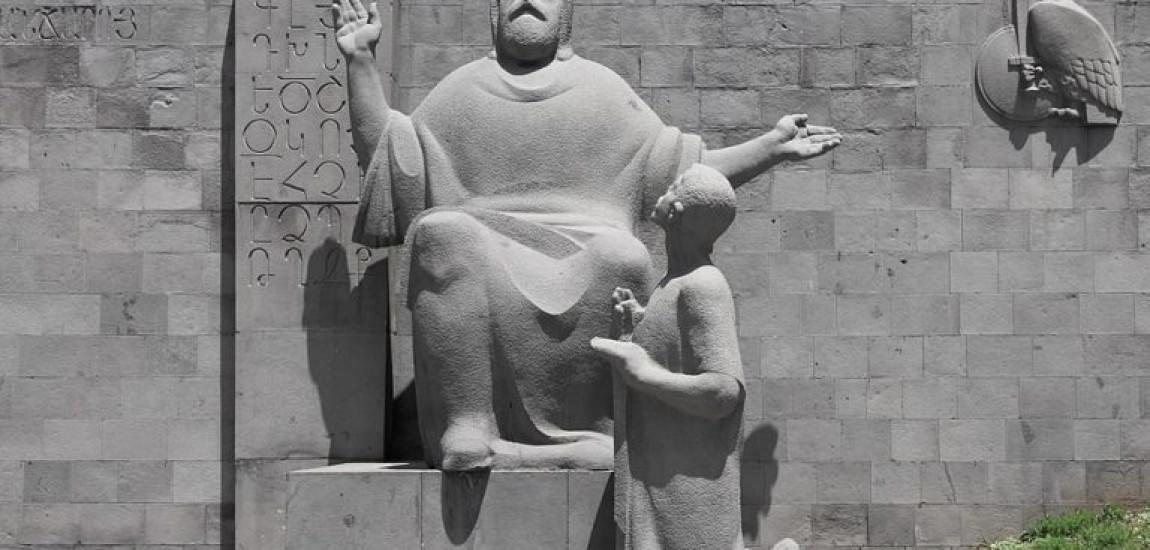 Ziua Limbii, Alfabetului și Culturii armene