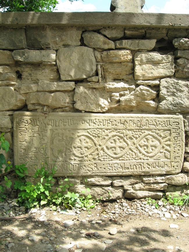 Cimitirul din zid 4_650