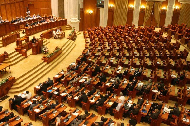 parlamentul_romaniei_b491c04e9f