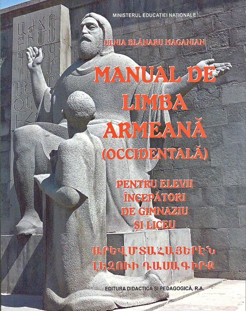 man lmb armeana
