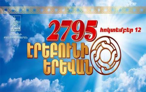2013_phpThumb.php_889558436