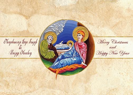 Armenian_christmas_card (13) - Copy