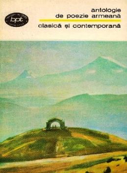 antologie-de-poezie-armeana-clasica-si-contemporana-11 - Copy