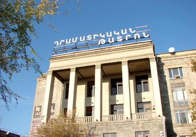 301_hrachya ghaplanyani tatron