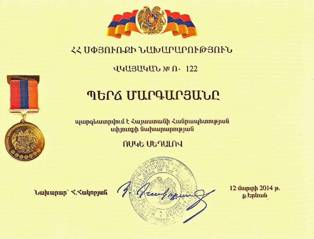 diploma bergi
