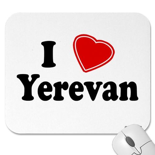 i_love_yerevan_mousepad-144126494775714391trakedcf3041fd9a480a980cab224127ab0a-500