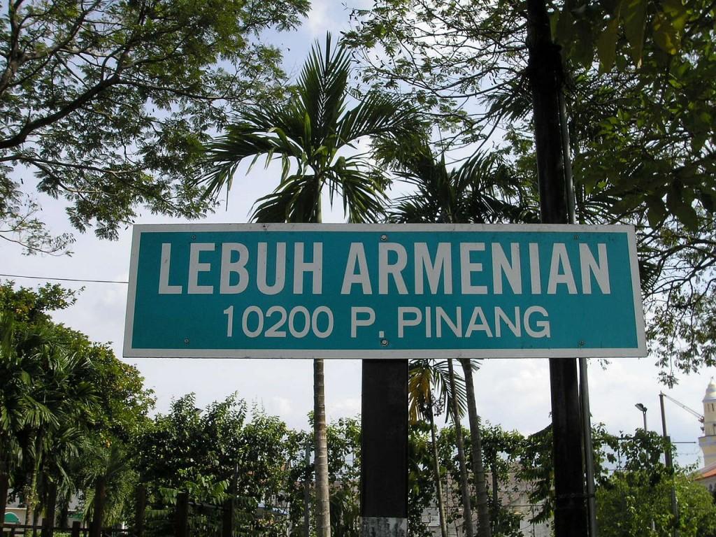 1280px-Lebuh_Armenian_Penang_Dec_2006_002