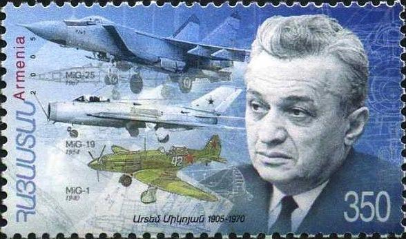 Stamp_of_Armenia_h331