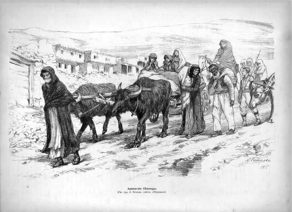 1280px-Armenian_refugees_1915
