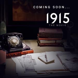 1915 The Movie