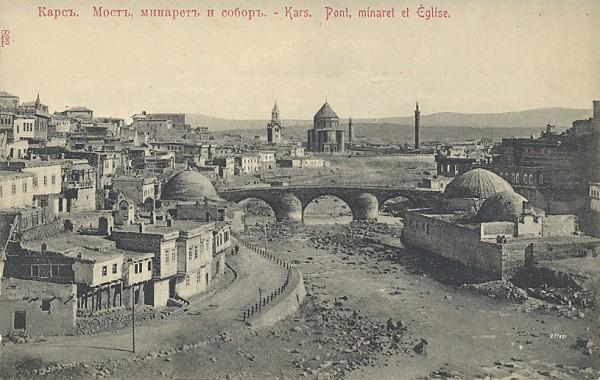 kars-postcard02