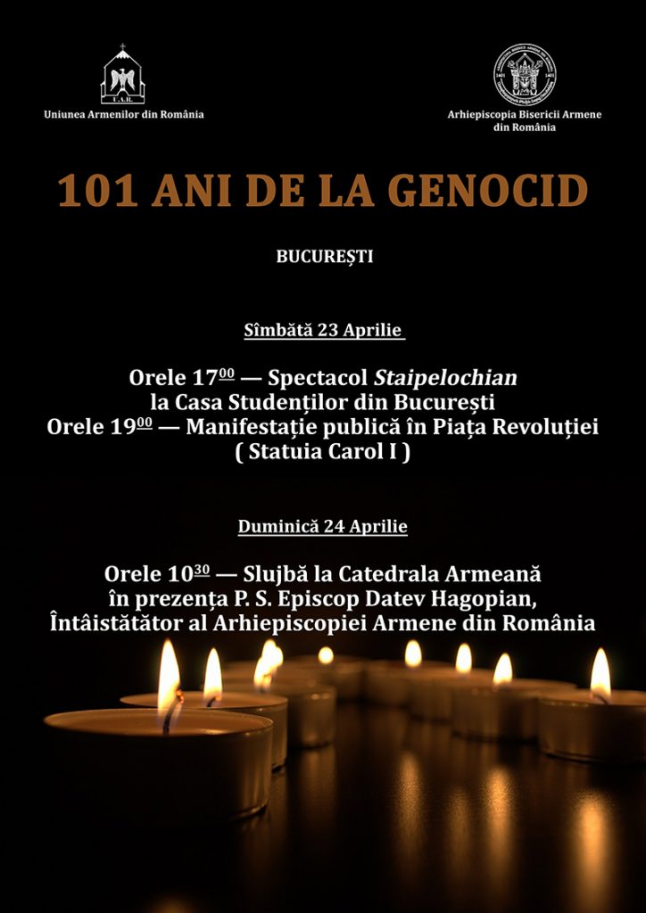 Afis_genocid (1)