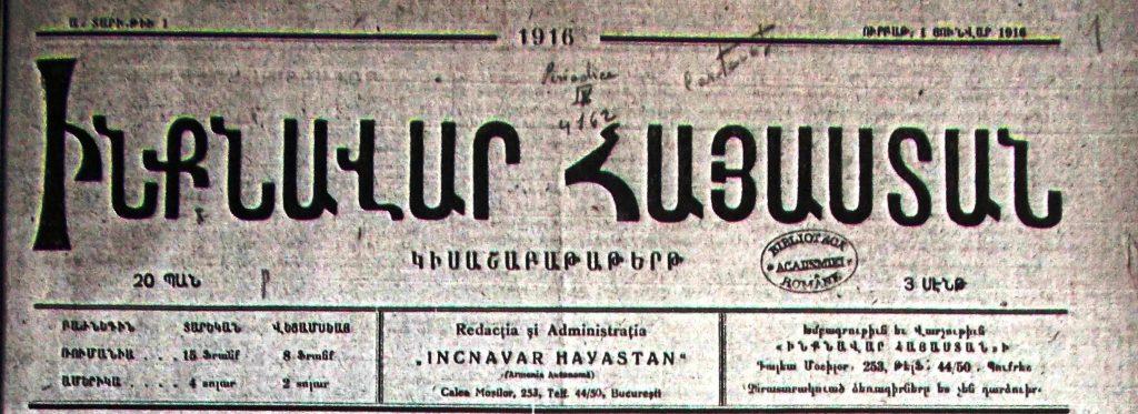 Armenia autonoma-titlu
