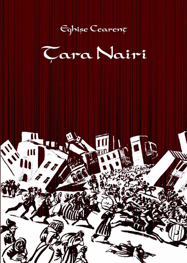 Tara Nairi (1)