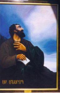 St._Mesrop_Mashtots
