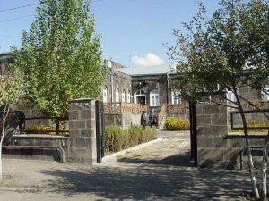Casa Memoriala Avetik Isahakyan