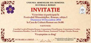 invitatie-mica